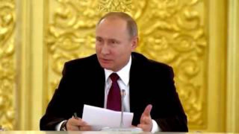 Совсем с ума сошли, что ли!? Путин усомнился в адекватности работников судебной ...