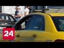 Яндекс.Такси будет страховать пассажиров