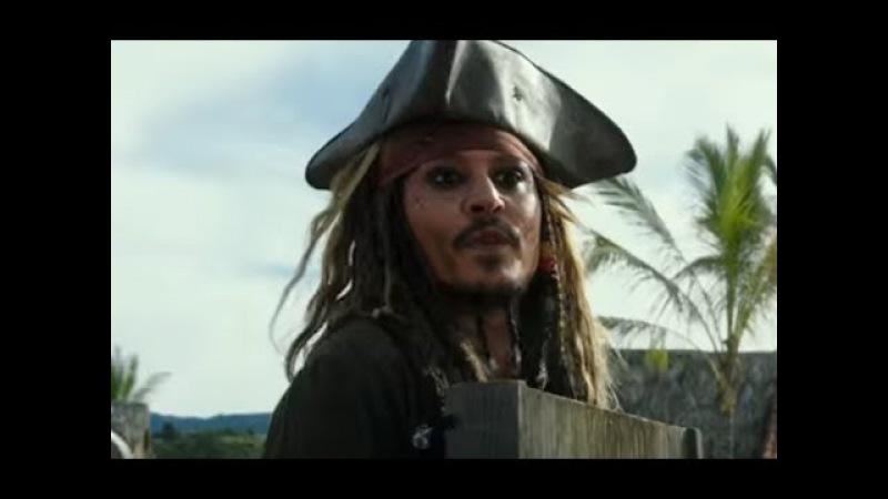 Пираты Карибского моря: Мертвецы не рассказывают сказки - Французская казнь