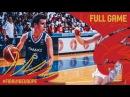 Montenegro v France - Full Game - Final - FIBA U16 European Championship 2017