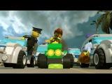 LEGO CITY Undercover - транспорт