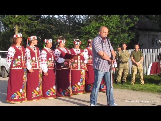 У Баранівському районі відкрили меморіальну дошку з фотографіями загиблих Геро...