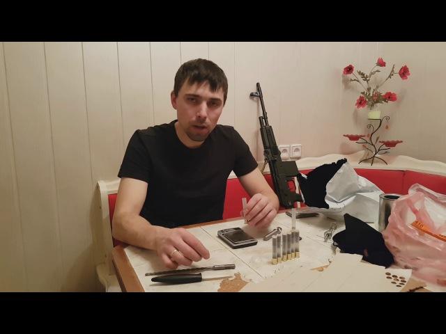 САЙГА 410, Снаряжение дробовых патронов, Пыжерез 410к