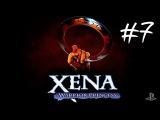 Xena Warrior Princess for PS1. Серия 7 Спасаем стариков