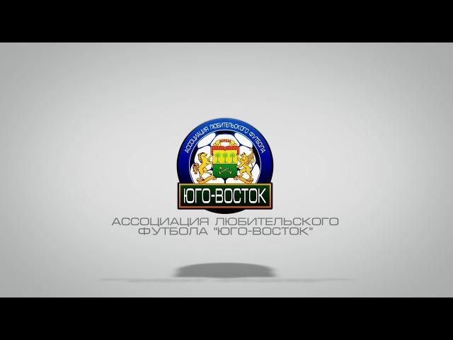Ураган-Люблино-2 1:3 Компани | Второй дивизион B 2016/17 | 36-й тур | Обзор матча