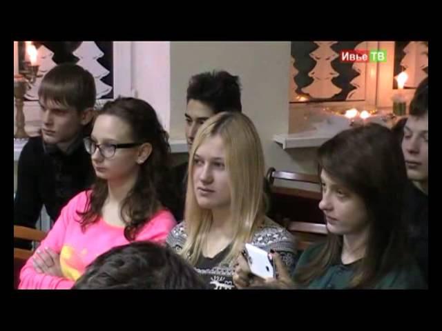 Зимний акустический концерт в Ивьевском музее национальных культур.