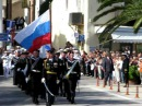 Российские моряки в Пилосе