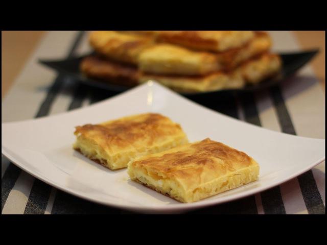 Savijača od sira na drugačiji način - Different Cheese Strudel