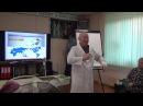 Нейрохирург, вертебролог Веретенников С В в Нуга Бест