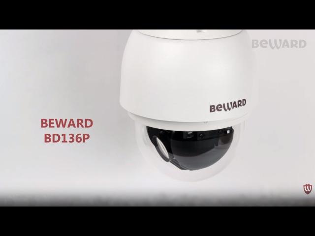 Обзор PTZ IP камеры BEWARD BD136P, Ultra POE 60W, Double Scan, zoom 30x, Sony Exmor R, 2Мп
