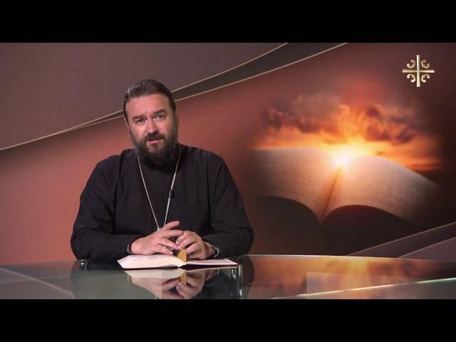 Можно ли дерзить Богу? [Евангелие дня]