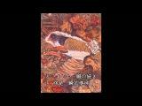 oyayubi hime monogatariおやゆび姫物語ED——kuchibue no oka口笛の丘