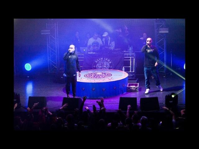 GUSLI Guf Slim Фокусы live Prod by Slim 1080p 60fps