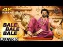Bale Bale Bale Full Video Song || Baahubali 2 Tamil | Prabhas,Anushka Shetty,Rana,Tamannaah|Bahubali
