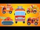 Пожарная машина все серии подряд. 30 МИНУТ. Пожарные для самых маленьких. Пожарны ...