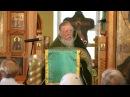 Проповедь в День Святой Троицы. Пятидесятница