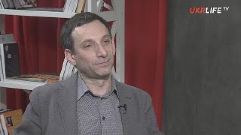 Виталий Портников: ''Приднестровье на Донбассе'' превратит Украину в ''общество контрабандистов''