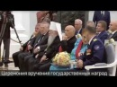 Жириновский БОЖЕ, ЦАРЯ ХРАНИ! 22 09 2016
