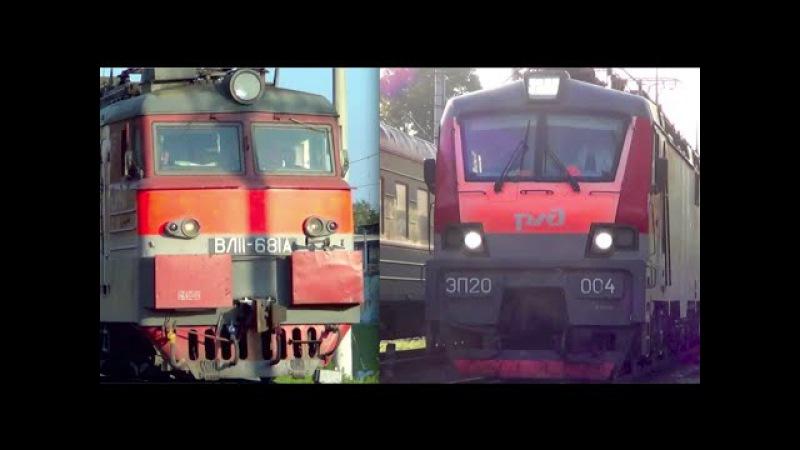 ВЛ11 681 692Б с грузовым и ЭП20 004 с фирменным поездом №20