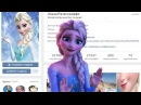 Эльза Фотки Вконтакте Comedy clubTMNT and Disney