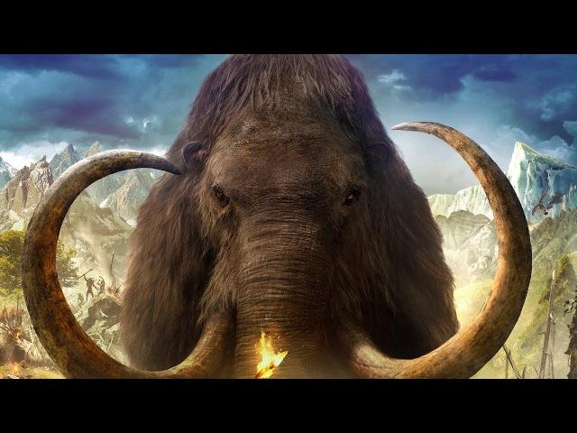 Мамонт. Возвращение. Животные Ледникового периода.