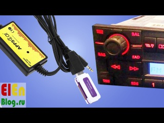 MP3 Адаптер для магнитолы без КОЛХОЗА