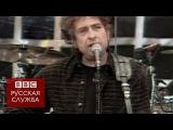 ТВ-новости Боб Дилан получил Нобелевскую премию по литературе - Русская служба Би-Си - 13 октября 2016 г.