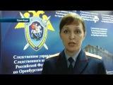 Подружку пропавшей в Оренбурге школьницы приняли за сообщницу похитителя