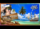 The Pirate Caribbean Hunt прохождение на PC 45 ✬ НА СЛУЖБЕ ✬