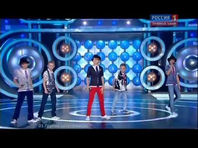 HQ JESC 2012 Russia: Band Sorvantsy - Idut Geroi Kino (Live - National Final)