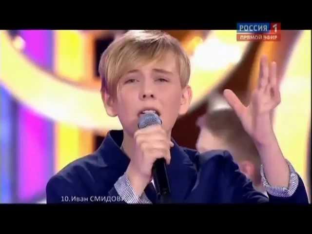 HQ JESC 2012 Russia: Ivan Smidovich - Pervaja lyubov (Live - National Final)