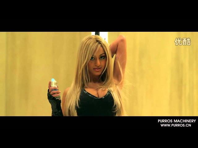 Dehar Zahia sexy micro film bionic robot