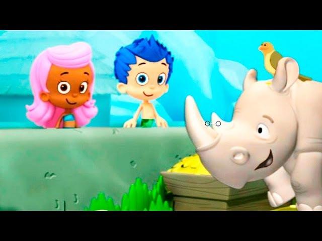 Гуппи и Пузырики Поиски друга для носорога