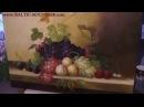 Виноград картина 60х90см холст масло TheRomanticChannel