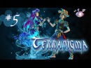 Let's Play 'Terranigma' 5 [It's Raining Man!]