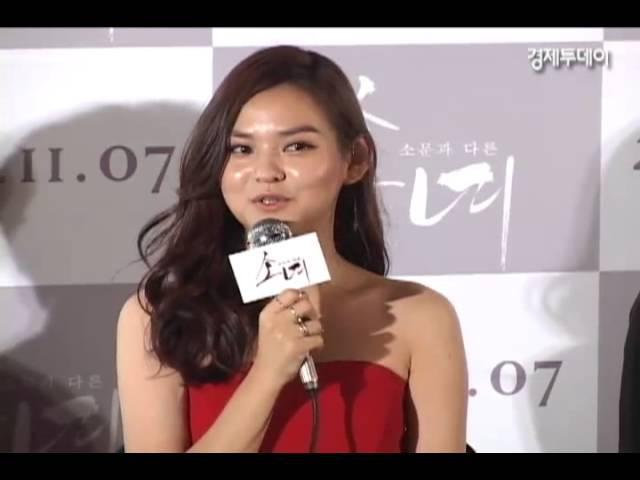 잔혹 로맨스 '소녀' 첫 공개...김시후-김윤혜, 핏빛 사랑의 결말은?