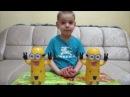 Смешные Миньоны из Гадкий я 2 - игрушки для зубной пасты