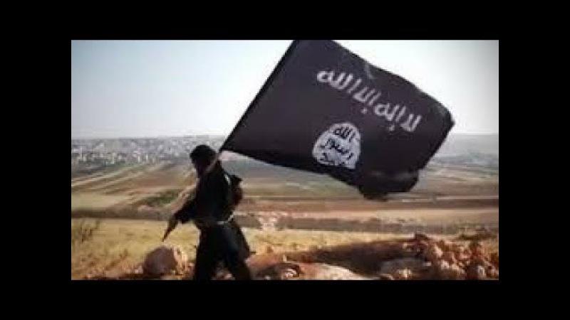Manchester Bombing: The Politics of Terror