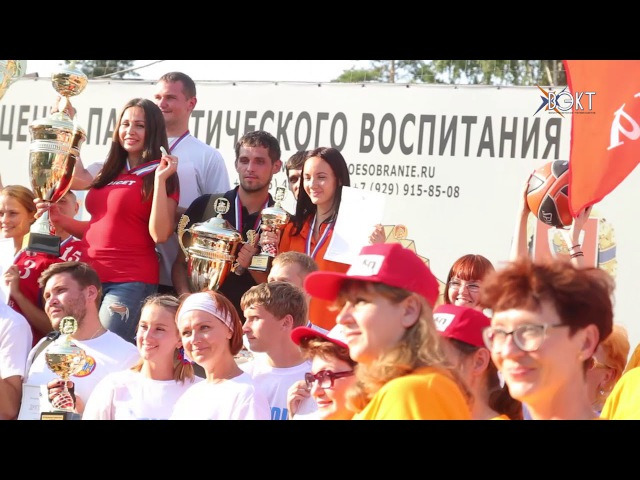 Искра ВЭКТ среди лучших Состоялись соревнования команд журналистов Подмосков