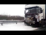 Ужасная авария на трассе Тюмень - Тобольск !!! 23.11.2016