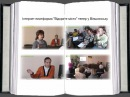 Інтернет платформа Відкрите місто тепер у Вільнянську