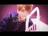 LYRICS Jungkook - We Don't Talk Anymore (FULL COVER)