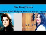 Shabnam Soraya Copy Ahmad Zahir Song Dar Konje Delam