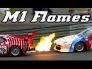 The Ultimate Flamethrower - BMW E26 M1 Procar