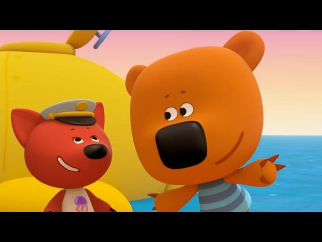 Ми-ми-мишки - Подводная одиссея - Серия 96 - Современные российские мультфильмы дл ...