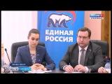 В областном Собрании обсудили закон депутата Государственной Думы - Ирины Яровой