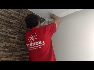 Монтаж тканевого потолка Descor Снежинск