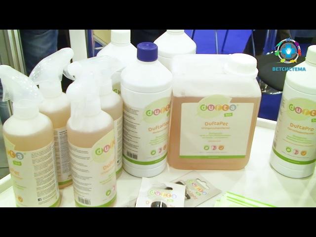 DUFTA Bio - натуральное средство для уничтожения любых неприятных запахов.