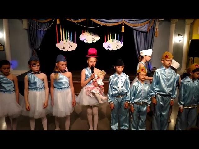 Мелодекламация Мечты детей. Театрально- танцевальная студия Академии Радости