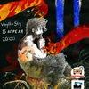 15/04 | SMUT | VinyllaSky